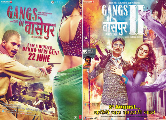 Gangs of Wasseypur (2012) and Gangs of Wasseypur 2 (2012) Movie Posters