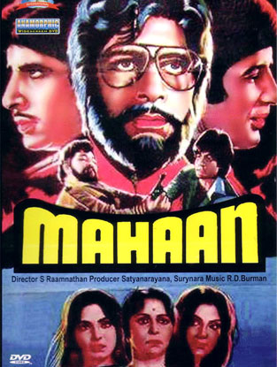 Mahaan (1983) Movie Poster