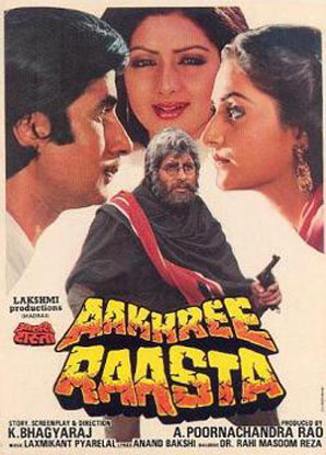 Aakhree Raasta (1986) Movie Poster