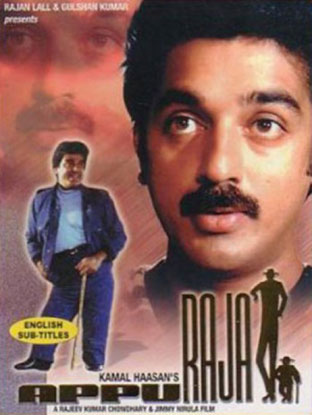 Appu Raja (1989) Movie Poster