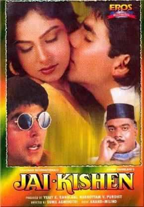 Jai Kishen (1994) Movie Poster