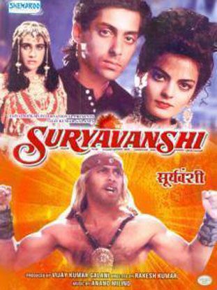 Suryavanshi (1992) Movie Poster