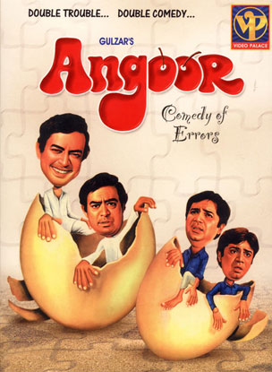 Angoor (1982) Movie Poster