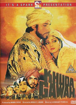 Khuda Gawah (1992) Movie Poster