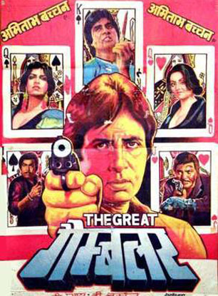 The Great Gambler (1979) Movie Poster