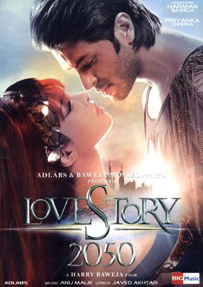Love Story 2050 (2008) Movie Poster