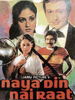 Naya Din Nai Raat (1974) Movie Poster