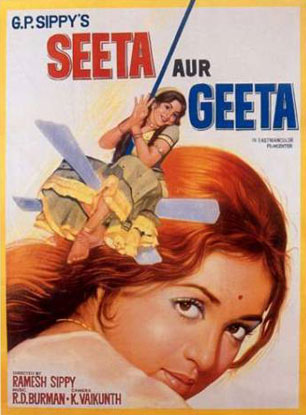 Seeta Aur Geeta (1972) Movie Poster