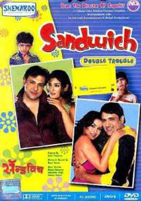 Sandwich (2006) Movie Poster