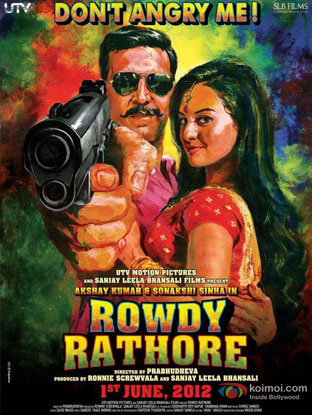 Rowdy Rathore (2012) Movie Poster