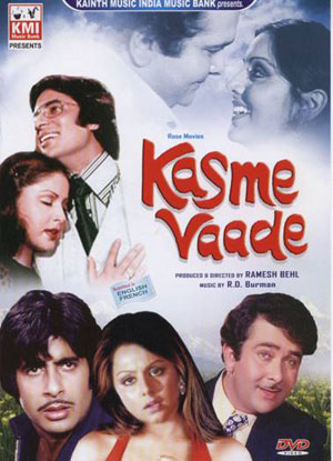 Kasme Vaade (1978) Movie Poster