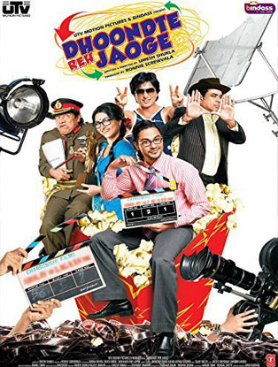 Dhoondte Reh Jaoge (2009) Movie Poster