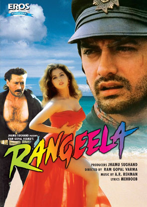 Rangeela (1995) Movie Poster