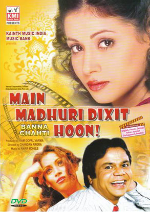Main Madhuri Dixit Banna Chahti Hoon (2003) Movie Poster