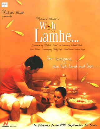Wo Lamhen (2006) Movie Poster