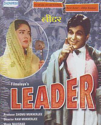 Leader (1964) Movie Poster
