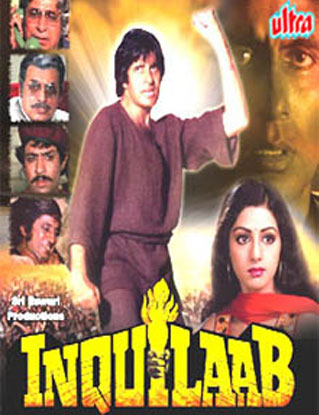Inquilaab (1984) Movie Poster