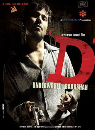 D (2005) Movie Poster