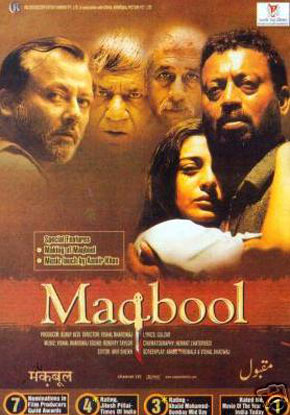 Maqbool (2003) Movie Poster