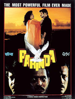 Parinda (1989) Movie Poster
