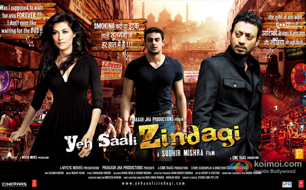 Yeh Saali Zindagi (2011) Movie Poster