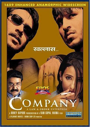 Company (2002) Movie Poster