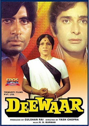 Deewaar (1975) Movie Poster
