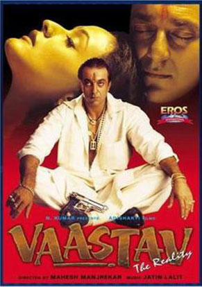 Vaastav: The Reality (1999) Movie Poster