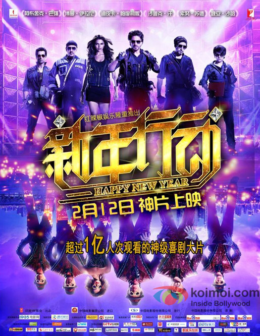 Chinese Poster Of Film HAPPY NEW YEAR