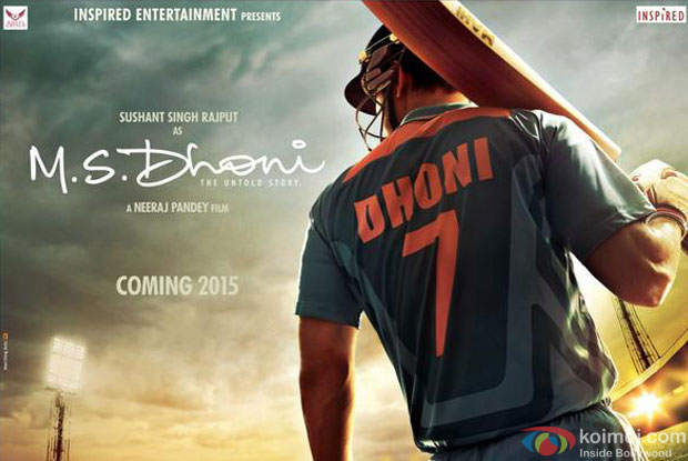 Sushant singh Rajput in a 'M.S.Dhoni – The untold story' movie poster