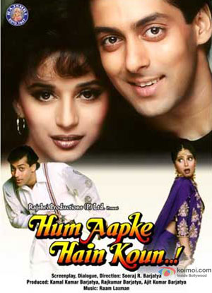 Madhuri Dixit and Salman Khan in a 'Hum Apke Hain Koun' movie poster