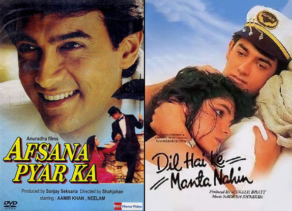 Afsana Pyar Ka (1991) and Dil Hai Ke Manta Nahin (1991) Movie Poster