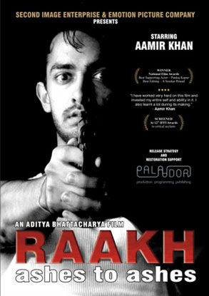 'Raakh (1989)' Movie Poster