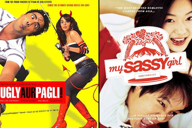 Ugly Aur Pagli (2008) and My Sassy Girl (2001) Movie Poster
