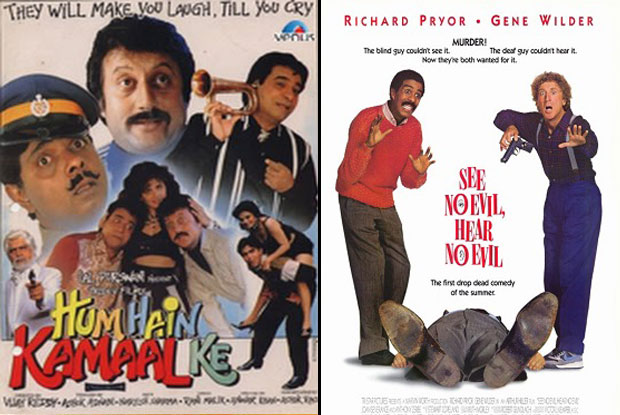 How do you hear about a new hindi film?