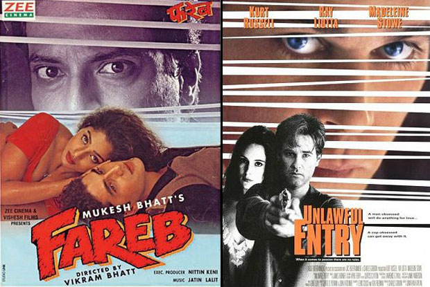 Fareb (1996) and Unlawful Entry (1992) Movie Poster