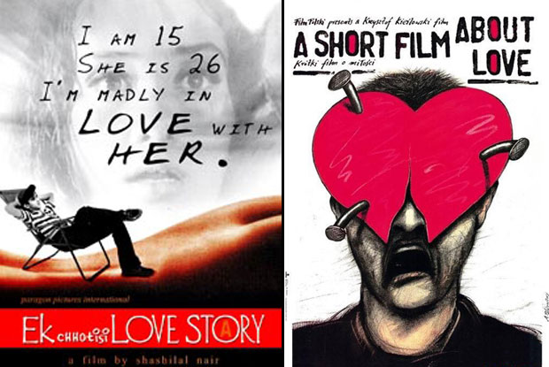 Ek Chhotisi Love Story (2002) and A Short Film About Love (1998) Movie Poster