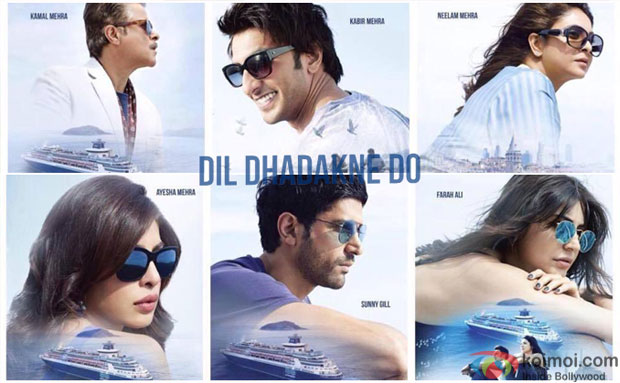 Anil Kapoor, Ranveer Singh, Shefali Shah, Priyanka Chopra, Farhan Akhtar and Anushka Sharma in a still from movie 'Dil Dhadakne Do'