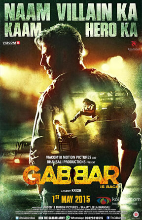 download Gabbar Is Back movie in hindi 3gp