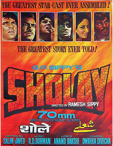 Sholay (1975) Movie Poster