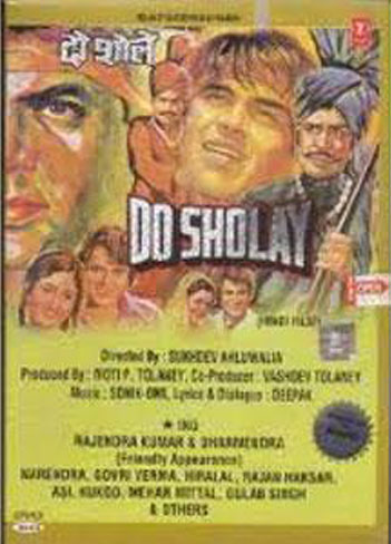 Do Sholay (1977) Movie Poster