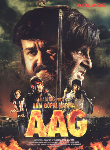 Ram Gopal Varma Ki Aag (2007) Movie Poster
