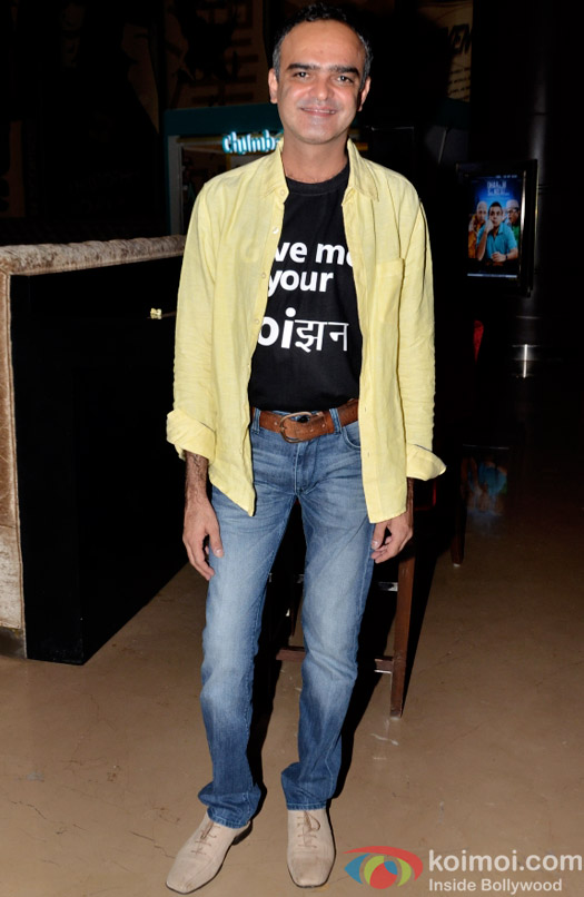 Sajjad Chunawala at the special screening of Dharam Sankat  Mein