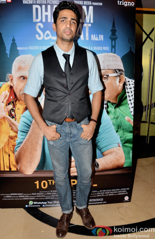 Gulshan Devaiah at the special screening of movie 'Dharam Sankat Mein'