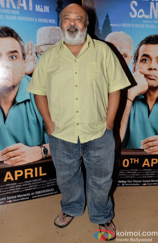 Saurabh Shukla at the special screening of Dharam Sankat  Mein