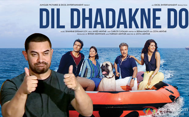 Aamir Khan : Dil Dhadakne Do Is A Super Duper Hit