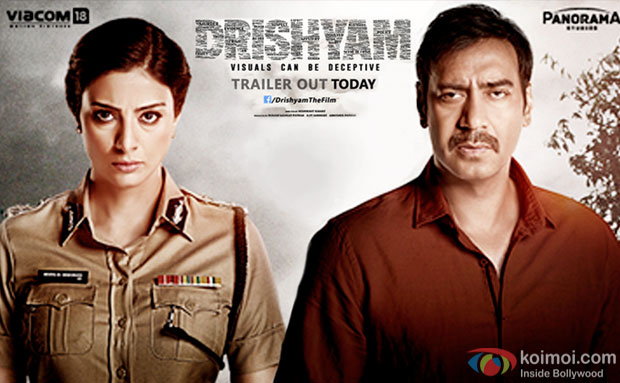 Tabbu and Ajay Devgn in a still from movie 'Drishyam'