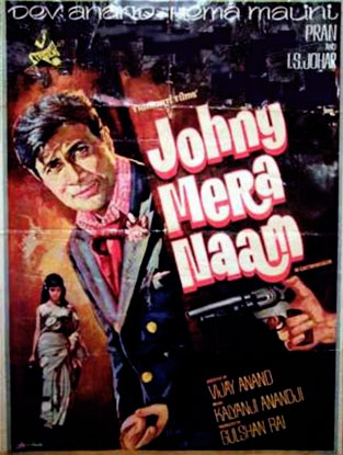 JOHNY MERA NAAM (1970) movie poster