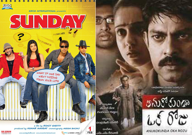 Sunday – Remake – Telugu hit film Anukokunda Oka Roju