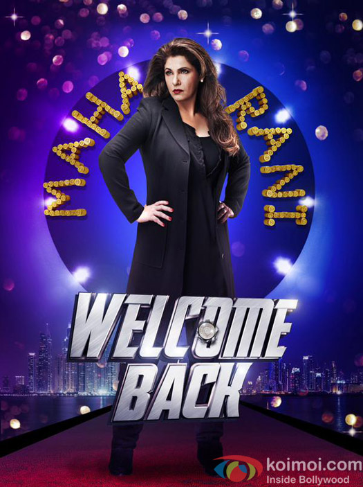 Dimple Kapadia in a still from 'Welcome Back' movie poster